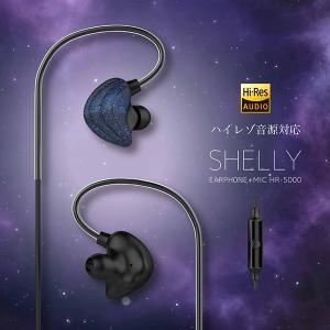高音質 カナル型 イヤホン ALPEX HR-5000B ブルー ハイレゾ対応 有線 イヤフォン (送料無料)|e-earphone