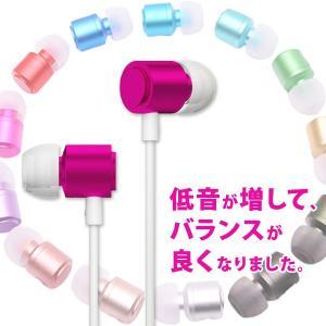 カナル型 イヤホン 有線 オシャレ ALPEX HSE-A1000R PK ピンク|e-earphone