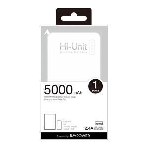 ALPEX Hi-Unit HSE-MO5000ホワイト【5000mAhモバイルバッテリー】|e-earphone