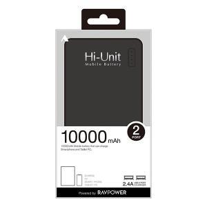 ALPEX Hi-Unit HSE-MO10000ブラック【10000mAhモバイルバッテリー】 (送料無料)|e-earphone