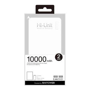 ALPEX Hi-Unit HSE-MO10000ホワイト【10000mAhモバイルバッテリー】 (送料無料)|e-earphone