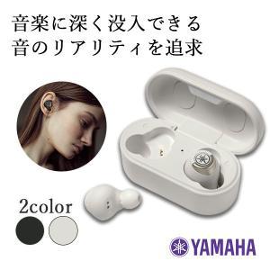YAMAHA TW-E7A 9/30発売!購入者の感想など!