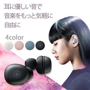 (12月上旬発売予定) YAMAHA ヤマハ TW-E3A(B) ブラック Bluetooth ブル...