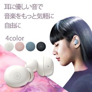 (12月上旬発売予定) YAMAHA ヤマハ TW-E3A(W) ホワイト Bluetooth ブル...