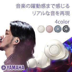 (2020年2月下旬発売予定) YAMAHA ヤマハ TW-E5A(W) ホワイト Bluetoot...