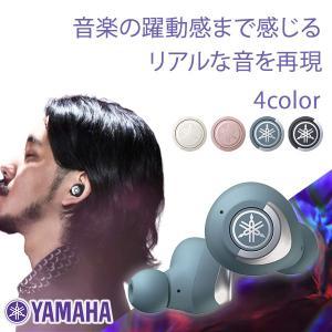 (2020年2月下旬発売予定) YAMAHA ヤマハ TWーE5A(A) スモーキーブルー Blue...