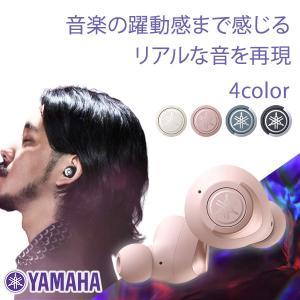 (2020年2月下旬発売予定) YAMAHA ヤマハ TWーE5A(P) スモーキーピンク Blue...