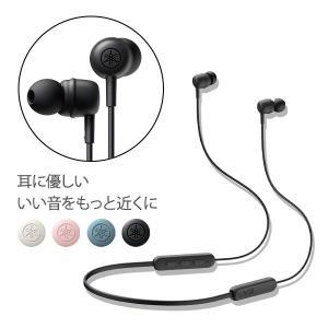 (12月上旬発売予定) YAMAHA ヤマハ EP-E30A(B) ブラック Bluetooth イ...