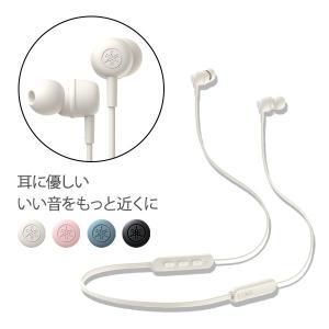 (12月上旬発売予定) YAMAHA ヤマハ EP-E30A(W) ホワイト Bluetooth イ...