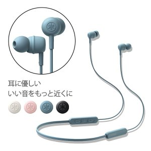 (12月上旬発売予定) YAMAHA ヤマハ EP-E30A(A) スモーキーブルー Bluetoo...