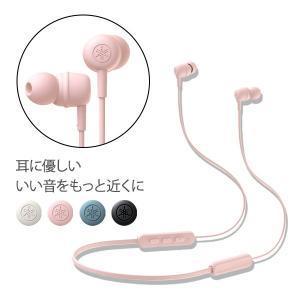 (12月上旬発売予定) YAMAHA ヤマハ EP-E30A(P) スモーキーピンク Bluetoo...