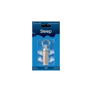 Crescendo(クレシェンド) Sleep (作業用イヤープロテクター(耳栓))|e-earphone