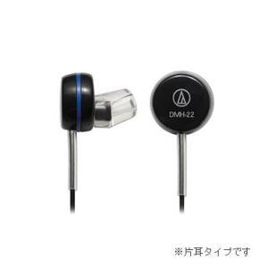audio-technica オーディオテクニカ DMH-22 片耳タイプ ラジオ向け φ2.5mmモノラルミニプラグ イヤホン|e-earphone