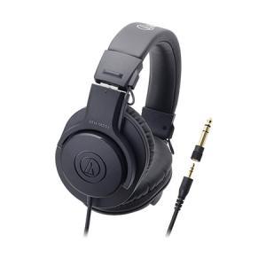 密閉型 モニター ヘッドホン audio-technica オーディオテクニカ ATH-M20X 高音質 ヘッドフォン (送料無料)|e-earphone
