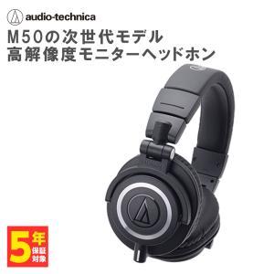 高音質 モニター ヘッドホン audio-technica オーディオテクニカ ATH-M50X ブラック (送料無料)|e-earphone