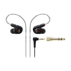 audio-technica オーディオテクニカ ATH-E70 スタジオモニター 高音質 カナル型...