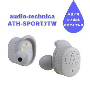 完全Bluetooth ワイヤレス イヤホン audio-technica オーディオテクニカ  ATH-SPORT7TW GY グレイ (送料無料)|e-earphone