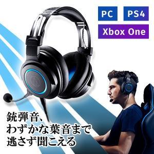 ゲーミングヘッドセット audio-technica ATH-G1 高音質 高性能マイク搭載 ボイスチャット Discord対応 (送料無料)|e-earphone