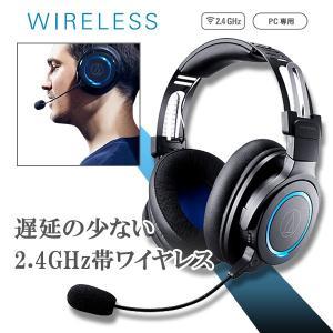 ワイヤレスゲーミングヘッドセット audio-technica ATH-G1WL 高音質 高性能マイク搭載 バーチャルサラウンド (送料無料)|e-earphone
