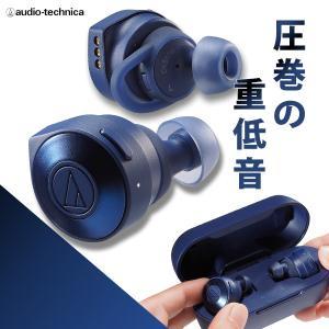 (新製品) Bluetooth 完全ワイヤレス イヤホン audio-technica ATH-CKS5TW BL ブルー (送料無料)|e-earphone