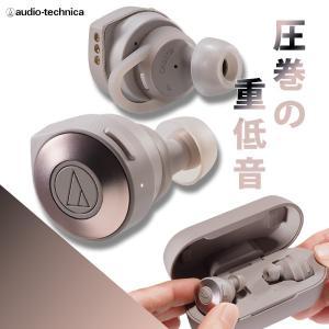 (新製品) Bluetooth 完全ワイヤレス イヤホン audio-technica ATH-CKS5TW KH カーキ (送料無料)|e-earphone