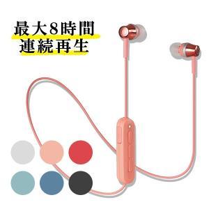 Bluetooth ワイヤレス イヤホン audio-technica オーディオテクニカ ATH-CKR300BT PK ピンク 高音質 ブルートゥース イヤフォン (送料無料)|e-earphone