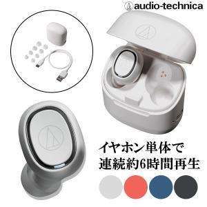 (新製品) audio-technica オーディオテクニカ 完全ワイヤレス イヤホン ATH-CK...