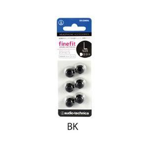 (お取り寄せ) audio-technica オーディオテクニカ ER-CKM55L-BK(Lサイズ...