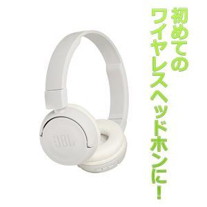 JBL ジェービーエル Bluetooth ワイヤレス ヘッドホン
