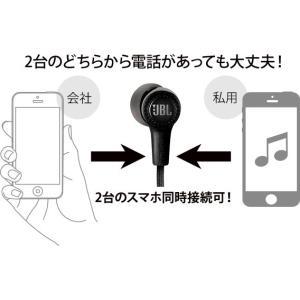 Bluetooth イヤホン JBL ジェイビ...の詳細画像2