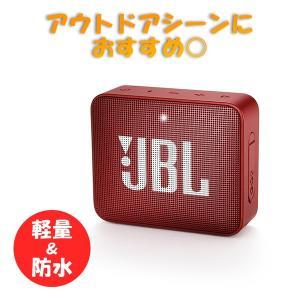 Bluetooth ワイヤレス 防水 お風呂 スピーカー JBL GO2 レッド (送料無料)