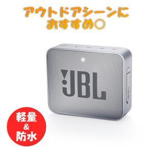 Bluetooth ワイヤレス 防水 お風呂 スピーカー JBL GO2 グレー (送料無料)|e-earphone
