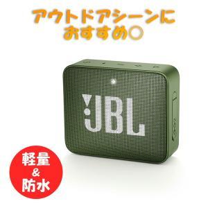 Bluetooth ワイヤレス 防水 お風呂 スピーカー JBL GO2 グリーン (送料無料)