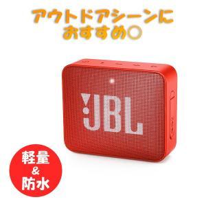 Bluetooth ワイヤレス 防水 お風呂 スピーカー JBL GO2 オレンジ (送料無料)