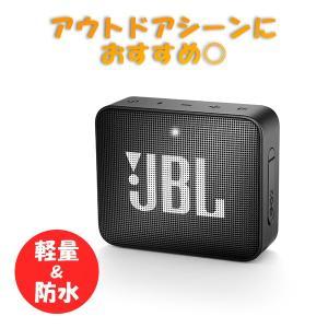 Bluetooth ワイヤレス 防水 お風呂 スピーカー JBL GO2 ブラック (送料無料)