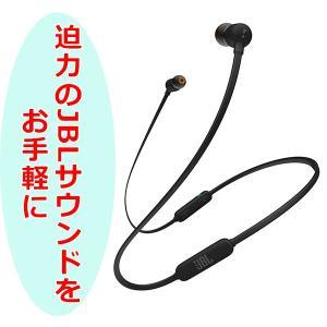 【スペック】 タイプ:密閉ダイナミック型Bluetoothワイヤレスカナルイヤホン Bluetoot...