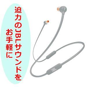 Bluetooth イヤホン JBL T110BT グレイ ワイヤレス イヤホン 両耳 マグネット (送料無料) e-earphone