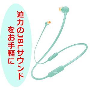 Bluetooth イヤホン JBL T110BT グリーン ワイヤレス イヤホン 両耳 マグネット (送料無料) e-earphone