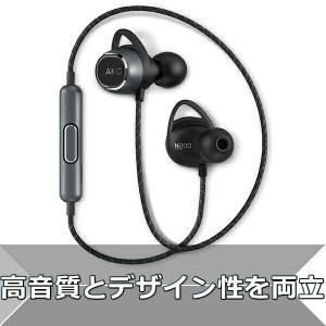 Bluetooth ワイヤレス イヤホン AKG アーカーゲー N200 WIRELESS BLAC...