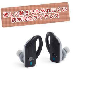 スポーツ向けBluetooth完全ワイヤレス イヤホン JBL ENDURANCE PEAK ブラック (JBLENDURPEAKBLK) 防水 防滴 左右分離型 (送料無料)|e-earphone