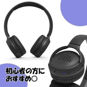 (9月上旬〜中旬入荷予定) Bluetooth ワイヤレス ヘッドホン JBL TUNE 500BT ブラック 【JBLT500BTBLK】 (送料無料)|e-earphone