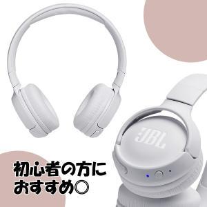 (9月上旬〜中旬入荷予定) Bluetooth ワイヤレス ヘッドホン JBL TUNE 500BT ホワイト 【JBLT500BTWHT】 (送料無料)|e-earphone