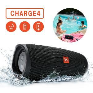 (新製品) JBL CHARGE4 ブラック (JBLCHARGE4BLK)防水 ワイヤレス スピーカー Bluetooth スピーカー|e-earphone