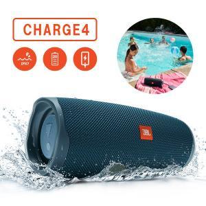 (新製品) JBL CHARGE4 ブルー (JBLCHARGE4BLU)防水 ワイヤレス スピーカー Bluetooth スピーカー|e-earphone