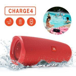 (新製品) JBL CHARGE4 レッド (JBLCHARGE4RED)防水 ワイヤレス スピーカー Bluetooth スピーカー|e-earphone
