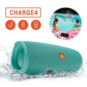 (新製品) JBL CHARGE4 ティール (JBLCHARGE4TEAL)防水 ワイヤレス スピーカー Bluetooth スピーカー|e-earphone