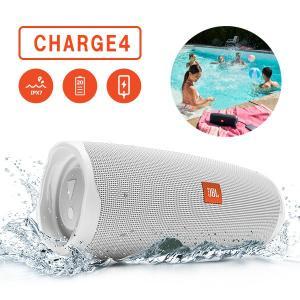 (新製品) JBL CHARGE4 ホワイト (JBLCHARGE4WHT)防水 ワイヤレス スピーカー Bluetooth スピーカー|e-earphone