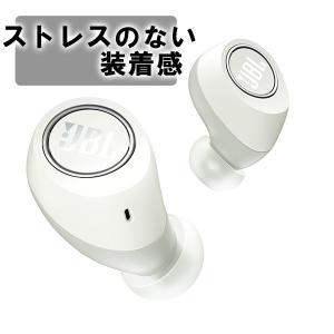 【スペック】 Bluetooth バージョン4.2 ※伝送範囲:Class2(通信距離10m、障害が...