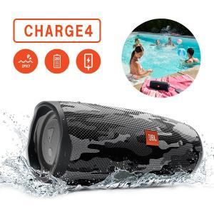 (新製品) JBL CHARGE4 スクワッド (JBLCHARGE4SQUAD)防水 ワイヤレス スピーカー Bluetooth スピーカー|e-earphone