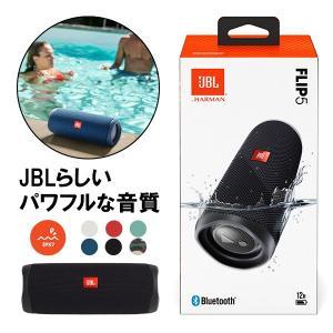 ポータブルスピーカー JBL FLIP5 ブラック (JBLFLIP5BLK) 防水 ワイヤレス B...